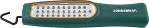 Аккумуляторная лампа-переноска Jonnesway JAZ-0006