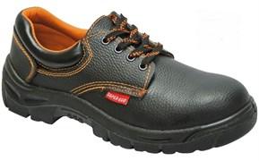 Защитные ботинки Super-Ego размер 43