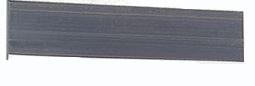 Запасное прямоугольное лезвие ROMUS 92545