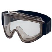 Герметичные закрытые защитные очки Премиум Ампаро 2151 (223408)