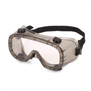Закрытые защитные очки Венус Ампаро 2104 (222419)