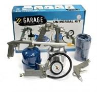 Набор окрасочного оборудования Garage Universal UNI-B (бс) 8085310