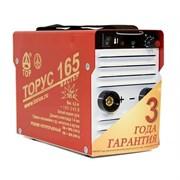 Сварочный инвертор ТОРУС-165 МАСТЕР