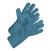 Утепленные спилковые перчатки Трек-Фрост Ампаро 420508