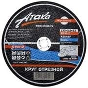 Отрезной круг по металлу АТАКА Профи+ 125x1,2x22,2 8094130