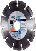 Алмазный диск Fubag Beton Pro 140x30мм