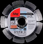 Алмазный диск Fubag Beton Pro 115x22,2мм
