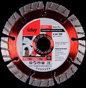 Алмазный диск Fubag Stein Pro 125x22,2мм