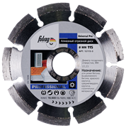Алмазный диск Fubag Universal Pro 115x22,2мм