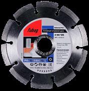 Алмазный диск Fubag Universal Pro 125x22,2мм