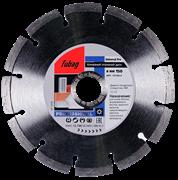 Алмазный диск Fubag Universal Pro 150x22,2мм