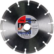 Алмазный диск Fubag Universal Pro 180x22,2мм