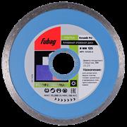 Алмазный диск Fubag Keramik Pro 125x22,2мм