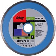 Алмазный диск Fubag Keramik Pro 200x30-25,4мм