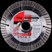 Алмазный диск Fubag Stein Extra 125x22,2мм