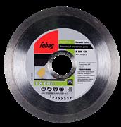 Алмазный диск Fubag Keramik Extra 125x22,2мм