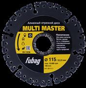 Алмазный диск Fubag Multi Master 115x22,2мм