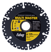 Алмазный диск Fubag Multi Master 125x22,2мм