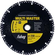 Алмазный диск Fubag Multi Master 230x22,2мм