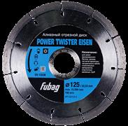 Алмазный диск Fubag Power Twister Eisen 125x22,2мм