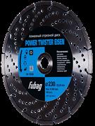 Алмазный диск Fubag Power Twister Eisen 230x22,2мм