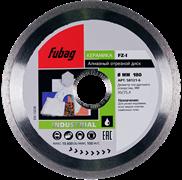 Алмазный диск Fubag FZ-I 180x30-25,4мм