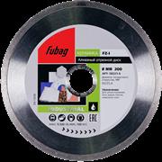 Алмазный диск Fubag FZ-I 200x30-25,4мм