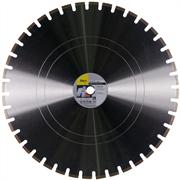 Алмазный диск Fubag MH-I 700x30мм
