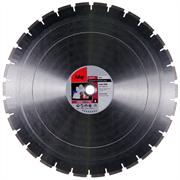 Алмазный диск Fubag GR-I 500x30-25,4мм