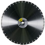 Алмазный диск Fubag AL-I 600x25,4мм