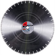 Алмазный диск Fubag BB-I 600x30-25,4мм