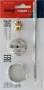 Сопло для краскораспылителя Fubag 2 мм Basic G600