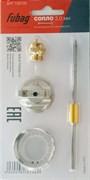 Сопло для краскораспылителя Fubag 2 мм Basic S750