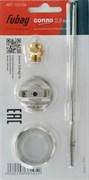 Сопло для краскораспылителя Fubag 2,5 мм Basic G600