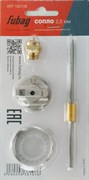 Сопло для краскораспылителя Fubag 2,5 мм Basic S750