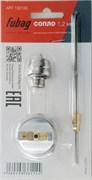 Сопло для краскораспылителя Fubag 1,2 мм Expert S1000
