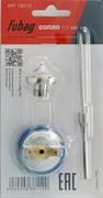 Сопло для краскораспылителя Fubag 1,1 мм Maestro G600