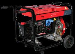 Дизельная электростанция Fubag DS 5500 A ES с электростартером и коннектором автоматики