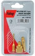 Набор насадок для накачивания Fubag, 3 предмета