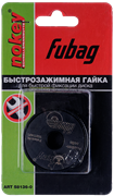 Гайка быстрозажимная Fubag NOKEY для углошлифмашин