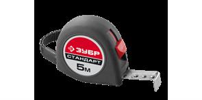 Рулетка ЗУБР Стандарт, 5м х 19мм 34016-5