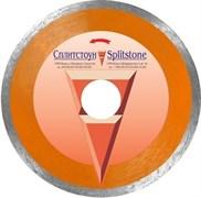Алмазный диск Сплитстоун 1A1R Professional 150x1,6x22,2 мм