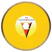 Алмазный диск по мрамору Сплитстоун 1A1R Professional 150x1,6x25,4 мм