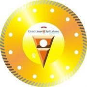 Алмазный диск Сплитстоун Turbo Standart 125x2,2x10x22,2 мм ресурс 22