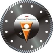 Алмазный диск Сплитстоун Turbo Premium 180x1,4x22,2 мм