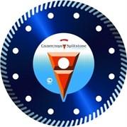 Алмазный диск Сплитстоун Turbo Professional 115x2,2x22,2 мм ресурс 9