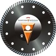 Алмазный диск Сплитстоун Turbo Premium 254x2,6x10x22,2 мм