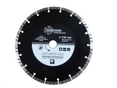 Сегментный алмазный отрезной диск Pro 230x22,23 мм Trio-Diamond SP156