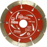 Сегментный алмазный отрезной диск 125x22,23 мм Trio-Diamond GUS722