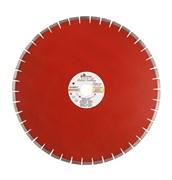 Сегментный алмазный отрезной диск 600x90 мм Trio-Diamond SWG907